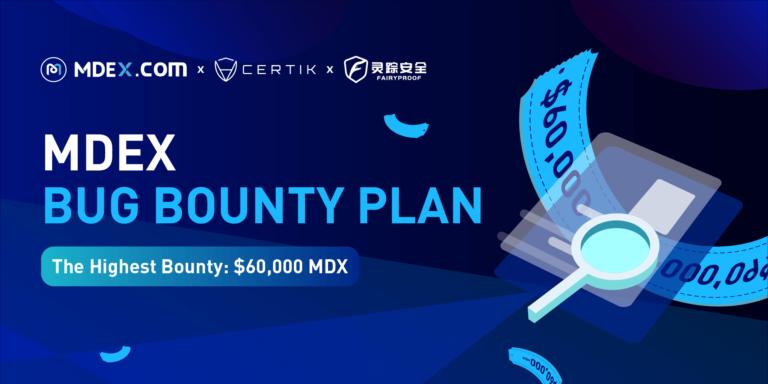 MDEX Bug Bounty Plan
